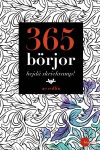 365 börjor som ebok